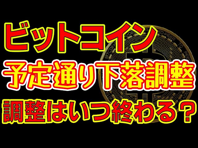 【ビットコイン&イーサリアム&リップル&ネム&IOST】仮想… #イーサリアム #eth