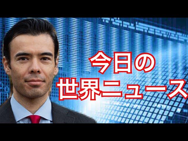 #仮想通貨 #コロナ ビットコイン暴騰! バイデン自信過剰? 任天堂空売り?