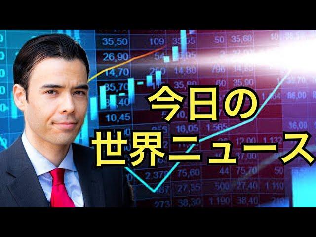 国際ニュース2/20、ビットコイン時価総額1兆ドル、航空株の… #ビットコイン #BTC